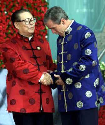Bush in China
